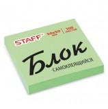 Блок самоклеящийся (стикер) STAFF, 50х50 мм, 100 л., зеленый, 127144