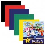 Цветная бумага, А5, бархатная, 5 цветов, HATBER 'Машинки' ('Robocar'), 170х180 мм, 5Ббх5 14287, N195345