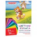 Цветная бумага А4 газетная, 24 листа 24 цвета, на скобе, ПИФАГОР, 200х283 мм, 'Умный котик', 128002