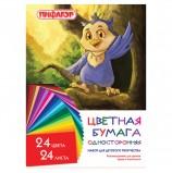 Цветная бумага А4 газетная, 24 листа 24 цвета, на скобе, ПИФАГОР, 200х283 мм, 'Совенок', 128003