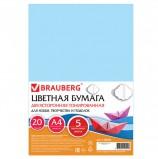 Цветная бумага А4 ТОНИРОВАННАЯ В МАССЕ, 20 листов 5 цветов (пастель), в пакете, BRAUBERG, 200х290 мм, 128005
