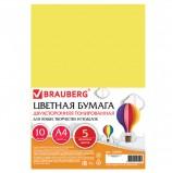 Цветная бумага А4 ТОНИРОВАННАЯ В МАССЕ, 10 листов 5 цветов (неон), в пакете, BRAUBERG, 210х297 мм, 128006