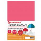 Цветная бумага А4 ТОНИРОВАННАЯ В МАССЕ, 8 листов 8 цветов (4 пастель + 4 интенсив), BRAUBERG, 200х290, 128007
