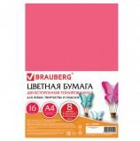 Цветная бумага А4 ТОНИРОВАННАЯ В МАССЕ, 16 листов 8 цветов (4 пастель + 4 интенсив), в пакете, BRAUBERG, 200х290 мм, 128008