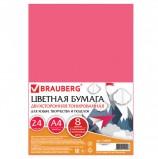 Цветная бумага А4 ТОНИРОВАННАЯ В МАССЕ, 24 листа 8 цветов (4 пастель + 4 интенсив), в пакете, BRAUBERG, 200х290 мм, 128009