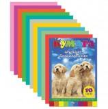 Цветная бумага А4 ТОНИРОВАННАЯ В МАССЕ, 10 цветов, HATBER VK 'Три щенка', 210х295, 10Бц4т 01021, N217337