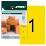 Этикетка самоклеящаяся 210х297 мм, 1 этикетка, лимонно-желтая, 80 г/м2, 50 л., LOMOND, 2130005