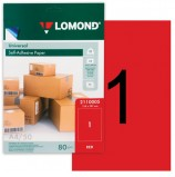 Этикетка самоклеящаяся 210х297 мм, 1 этикетка, красная, 80 г/м2, 50 л., LOMOND, 2110005