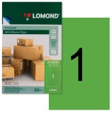 Этикетка самоклеящаяся 210х297 мм, 1 этикетка, зеленая, 80 г/м2, 50 л., LOMOND, 2120005