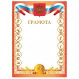 Грамота 'Спортивная', А4, мелованный картон, бронза, 'Победитель', BRAUBERG, 128348
