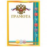 Грамота 'Спортивная', А4, мелованный картон, конгрев, тиснение фольгой, 'Призер', BRAUBERG, 128352