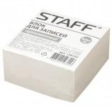Блок для записей STAFF проклеенный, куб 9х9х5 см, белый, белизна 70-80%, 129197