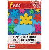 Картон цветной А4 ГОФРИРОВАННЫЙ, 5 листов 5 цветов, ЯРКИЕ, в пакете, ОСТРОВ СОКРОВИЩ, 210х297 мм, 129294