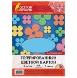 Картон цветной А4 ГОФРИРОВАННЫЙ, 5 листов 5 цветов, БАЗОВЫЕ, в пакете, ОСТРОВ СОКРОВИЩ, 210х297 мм, 129295
