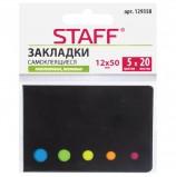 Закладки клейкие STAFF НЕОНОВЫЕ, 50х12 мм, 5 цветов х 20 листов, в картонной книжке, 129358