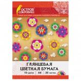 Цветная бумага, А4, мелованная, 20 листов 10 цветов, в папке, ОСТРОВ СОКРОВИЩ, 210х297 мм, 129554