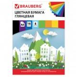 Цветная бумага А4 мелованная, 16 листов 8 цветов, на скобе, BRAUBERG, 205х290 мм, (2 вида)