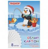 Картон белый А4 немелованный, 8 листов, в папке, ПИФАГОР, 200х290 мм, 'Пингвин-рыболов', 129905