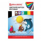 Картон цветной А4 немелованный, 8 листов 8 цветов, в папке, BRAUBERG, 200х290 мм, 'Дельфин', 129909