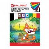 Картон цветной А4 немелованный, 8 листов 8 цветов, в папке, BRAUBERG, 200х290 мм, 'Кот-рыболов', 129910