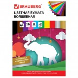 Цветная бумага А4 офсетная, ВОЛШЕБНАЯ, 16 листов 10 цветов, на скобе, BRAUBERG, 200х275 мм, 'Чудеса', 129921