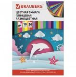 Цветная бумага А4 (200х280 мм) 2-сторонняя мелованная, 10 листов 20 цветов, в папке, BRAUBERG, 200х280 мм, 'Дельфин', 129923