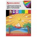 Цветная бумага А4 2-сторонняя офсетная, 16 листов 8 цветов, на скобе, BRAUBERG, 200х275 мм, 'Кораблик', 129925