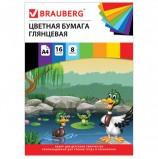 Цветная бумага А4 мелованная, 16 листов 8 цветов, на скобе, BRAUBERG, 200х280 мм, 'Утята', 129927