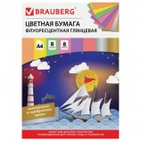 Цветная бумага А4 мелованная, ФЛУОРЕСЦЕНТНАЯ, 8 листов 8 цветов, на скобе, BRAUBERG, 200х280 мм, 'Корабль', 129930