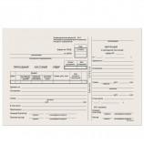Бланк бухгалтерский типографский 'Приходно-кассовый ордер', А5, 138х197 мм, 100 штук, 130004