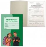 Бланк медицинский 'Медицинская карта ребенка', А4, 205х290 мм, офсет, цветная картонная обложка, 14 л., ф.026/у, 130161