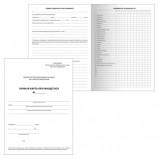 Бланк документа 'Личная карточка обучающегося', А4, 2 л., плотный офсет, BRAUBERG, 130194