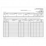 Бланк бухгалтерский, офсет, 'Требование-накладная' (форма М-11), А5, 154х216 мм, 100 листов в пленке, 671120