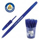 Ручка шариковая масляная СТАММ 'Тонкая линия письма', СИНЯЯ, корпус синий, узел 1,2 мм, линия письма 0,7 мм, РК20
