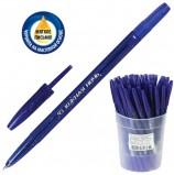 Ручка шариковая масляная СТАММ 'Южная ночь', СИНЯЯ, корпус тонированный синий, узел 1,2 мм, линия письма 0,7 мм, РК21