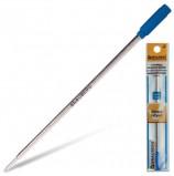 Стержень шариковый BRAUBERG, металлический, 116 мм, тип CROSS, узел 1 мм, упаковка с подвесом, синий, 170201