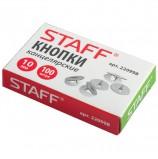 Кнопки канцелярские STAFF, 10 мм х 100 шт., РОССИЯ, в картонной коробке, 220998