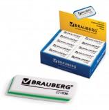 Резинка стирательная BRAUBERG 'Partner', 57х18х8 мм, трёхслойная, белая, в картонном дисплее, 221036