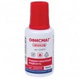 Корректирующая жидкость ОФИСМАГ, быстросохнущая, 20 мл, с кисточкой, 222079