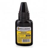 Краска штемпельная BRAUBERG, черная, 45 мл, на водной основе, 223597