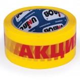 Клейкая лента упаковочная 50 мм х 66 м, желтая, надпись 'АКЦИЯ!', толщина 50 микрон, UNIBOB