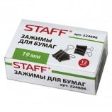 Зажимы для бумаг STAFF, КОМПЛЕКТ 12 шт., 19 мм, на 60 листов, черные, картонная коробка, 224606