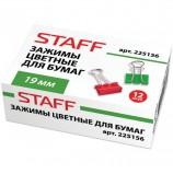 Зажимы для бумаг STAFF, КОМПЛЕКТ 12 шт., 19 мм, на 60 листов, цветные, картонная коробка, 225156