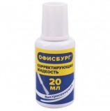 Корректирующая жидкость ОФИСБУРГ, быстросохнущая, 20 мл, с кисточкой, 227576