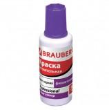 Краска штемпельная BRAUBERG PROFESSIONAL, clear stamp, фиолетовая, 30 мл, на водной основе