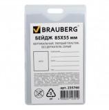Бейдж вертикальный (85х55 мм), твердый пластик, без держателя, серый, BRAUBERG, 235760