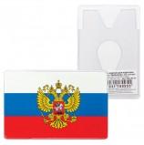 Обложка-карман для карт, пропусков 'Триколор', 95х65 мм, ПВХ, полноцветный рисунок, российский триколор, ДПС, 2802.ЯК.ТК