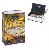 Сейф-книга 'Остров сокровищ', 55х115х180 мм, ключевой замок, BRAUBERG, 291050