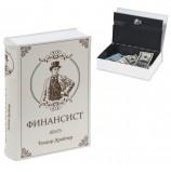 Сейф-книга 'ФИНАНСИСТ', 60х170х240 мм, ключевой замок, BRAUBERG, 291057