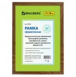 Рамка 21х30 см, пластик, багет 15 мм, BRAUBERG 'HIT', орех, стекло, 390025